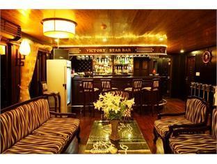 Pub/Lounge